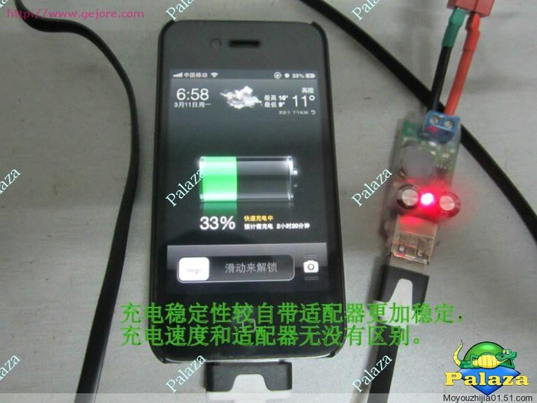 最新的版本電源端改採直焊於主板上!! 讓您的 2S-6S 鋰電池變成行動電源,經測試一顆 3S/2200mah 電池約可充 4次 iphone 手機!! 2S-6S航模鋰電轉換充電器一個裝&nbsp。(採用日本進口 Rubycon 電容,品質有保障!! 數量有限,欲購從速!!) 航模鋰電池支持 2S 到 6S鋰電 ,輸出5V(最大輸出電流3A,具體電流根據設備而定,如iphone標準充電電流800ma,輸出就是800ma),可給任何型號手機充電,經測試,格式2200 3S電池(測試從12.